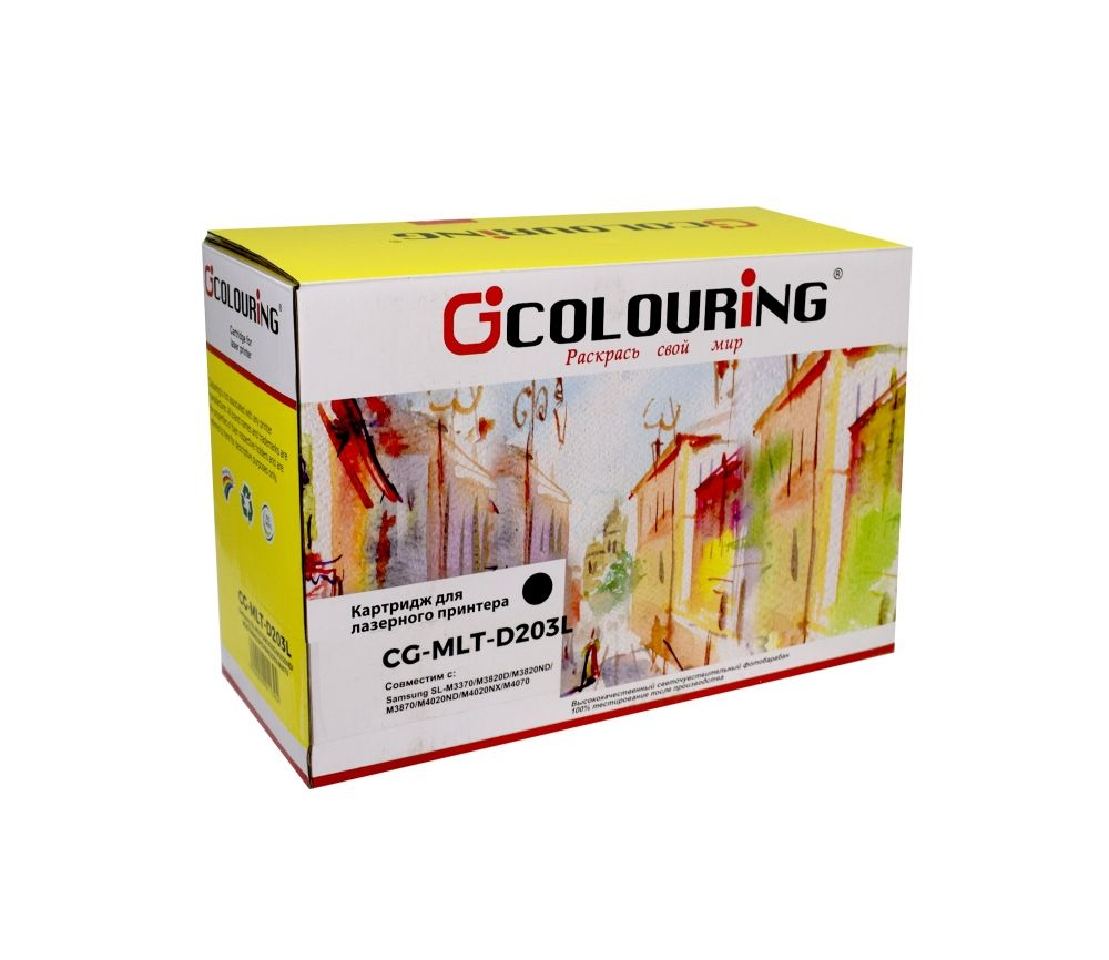 Картридж Colouring CG-MLT-D203L для принтеров Samsung