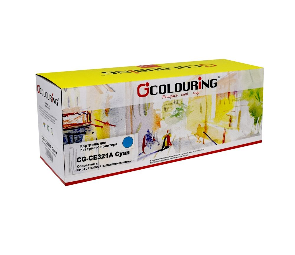 Картридж Colouring CG-CE321A для принтеров HP